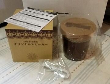 懸賞☆当選  LadyBordenレディボーデン オリジナルスピーカー