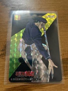 カードダス 藤田五郎(斎藤一) カードNo.78