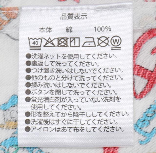 ☆ディズニー正規品ユニセックスSチームディズニー長袖シャツ☆ < おもちゃの