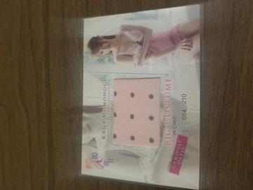 桃乃木かな コスチュームカード