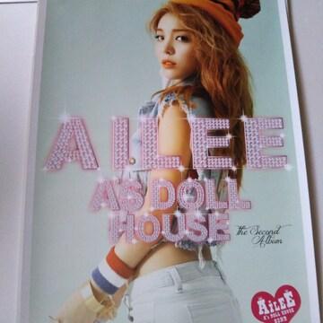 AILEE《韓国盤特典ポスター》