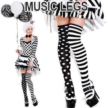 28a)MusicLegsボーダー×ドット柄ニーハイソックス黒白ダンス衣装ピエロ靴下コスプレ