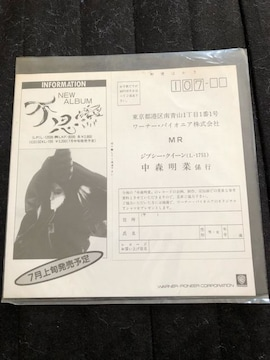 ジプシー・クイーン レコード