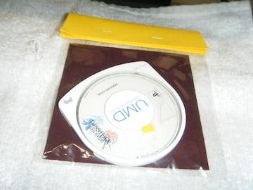 ディシディア ファイナルファンタジー(PSP)