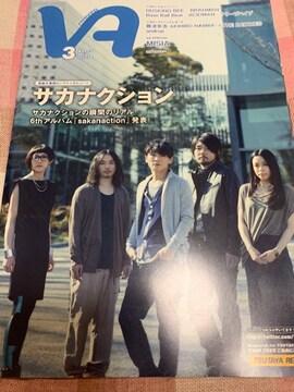 ★1冊/VA 2013.3