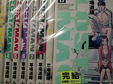 【送料無料】LOST MAN 全17巻完結セット《サッカー漫画》