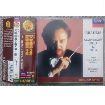 KF  ブラームス 交響曲第3番 交響曲第4番 シャイー