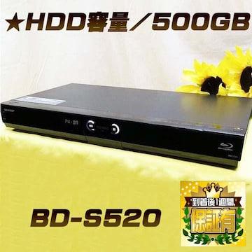 ★☆BD-S520☆★ SHARP Blu-ray