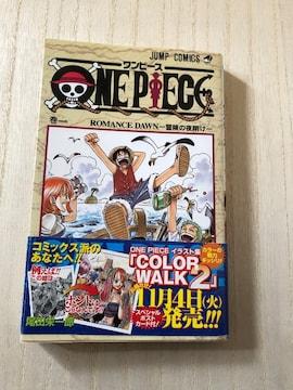 One piece 巻1 送料180円 帯付き 複数冊同梱可能