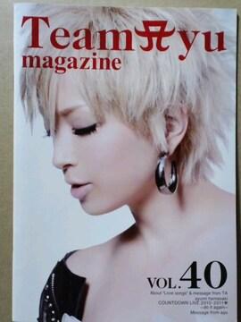 ★あゆ★TeamДyu会報Vol.40☆