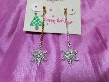 カワイイ金と銀のキラキラ雪星 ペアイヤリング