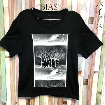 Bias DEAD ROAD Tシャツ