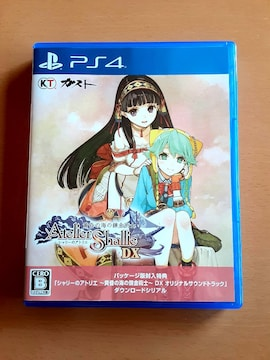 新品同様 PS4 ソフト シャリーのアトリエ 黄昏の海の錬金術士 DX