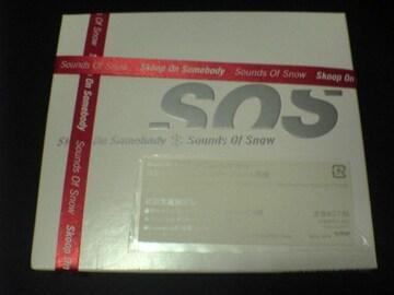 Skoop On Somebody CDクリスマス