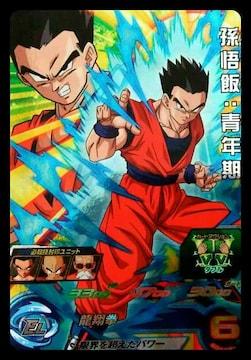 スーパードラゴンボールヒーローズ 5弾 SR 孫悟飯:青年期 SH5-25