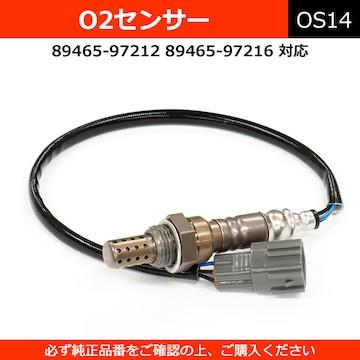 ★O2センサー ムーヴ ハイゼットタントテリオスキッド  【OS14】