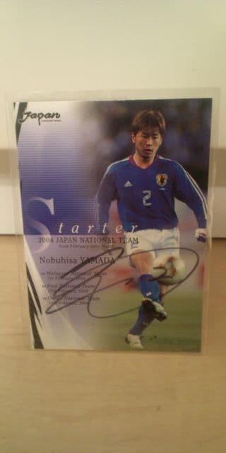 山田暢久 直筆サインカード  < トレーディングカードの