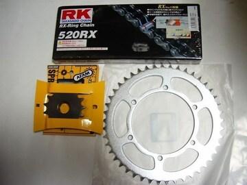 (8154)XJR400XJR400Rスプロケットチェーンセット