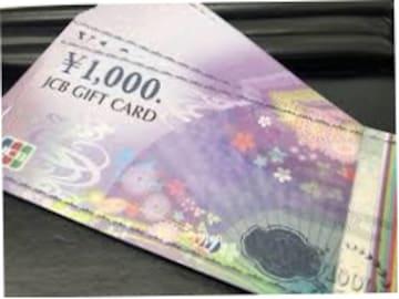 新品 JCBギフト券 10000円