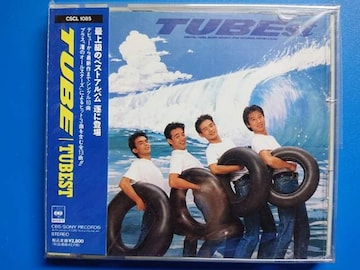 TUBE TUBEst 帯付