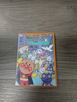 アンパンマン DVD 51