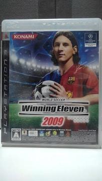 PS3 ワールドサッカー ウイニングイレブン 2009
