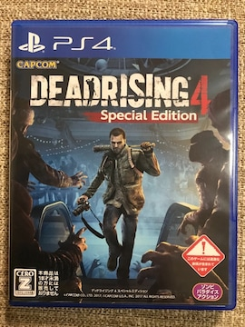 デッドライジング4 スペシャルエディション 美品 PS4