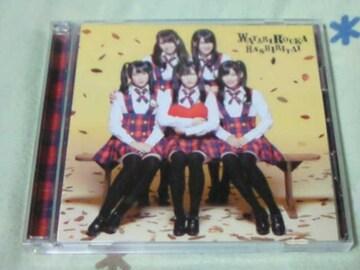 CD+DVD 渡り廊下走り隊(AKB48) ギュッ