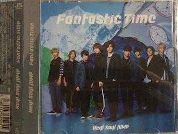 激安!超レア!☆HeySayJUMP/FantasticTime☆初回盤/CD+DVD/超美品