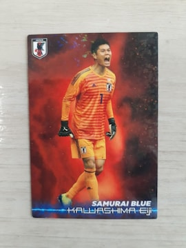 2018 カルビー日本代表カード IN-01 川島 永嗣