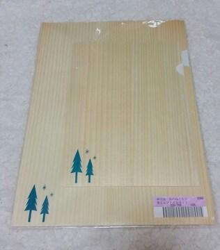 新品 フェリシモ 木のファイル