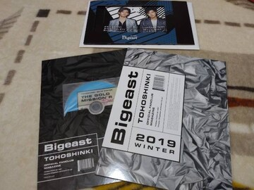 *☆東方神起☆Bigeast会報2019winter(DVD付き)♪
