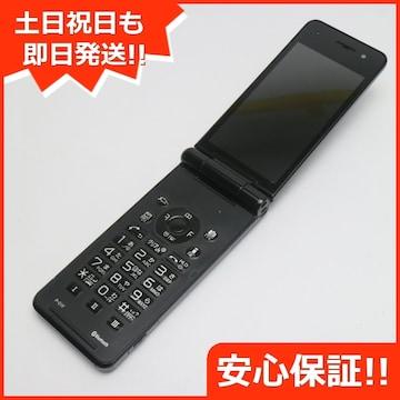 ●安心保証●美品●P-01F ブラック●白ロム