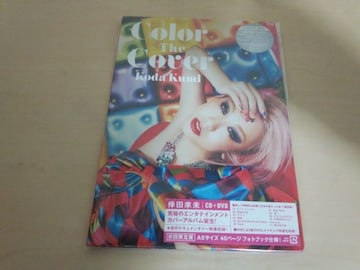 倖田來未CD「Color The Cover」DVD+フォトブック付限定盤●