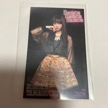 E-girls☆山口乃々華トレカ(^○^)
