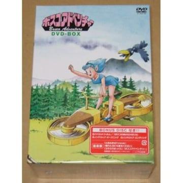 新品 ボスコアドベンチャー DVD-BOX