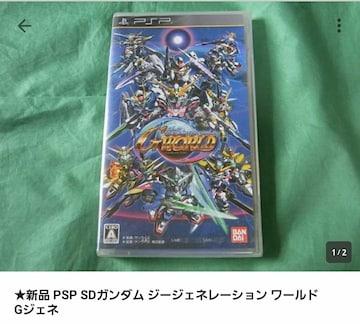 100スタート! PSP ガンダムGジェネレーションワールド