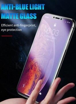 iPhone11/XR 9D ブルーライトカット マット ガラス