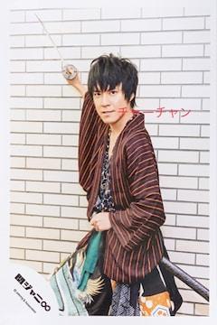 関ジャニ∞渋谷すばるさんの写真♪♪    8