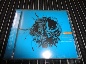 IMMIGRATE US『NO MAN'S RELIGION』廃盤 (8TH WONDER,MEISO)