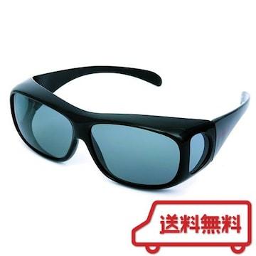 車やバイクの運転に★メガネの上から偏光サングラス★★