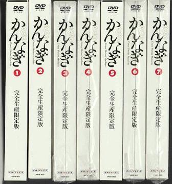 かんなぎ 完全生産限定版全7巻セット (中古品)