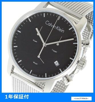 新品 即買■カルバン クライン メンズ 腕時計 K2G27121 ブラック