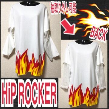 【新品/HiP ROCKER】ファイアーレイヤード風ロングプルオーバー