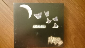 摩天楼オペラ「ANOMIE」初回DVD付