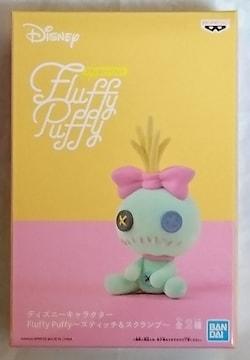 Disney Characters Fluffy Puffy スクランプ
