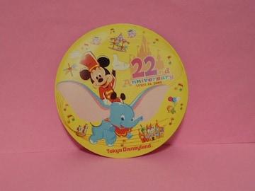 TDL25周年限定 ポストカード TDL22周年
