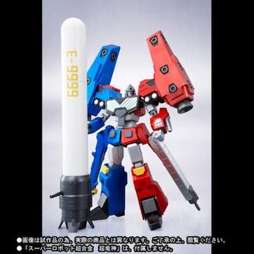 スーパーロボット超合金 超竜神&撃龍神&勝利の鍵セット4