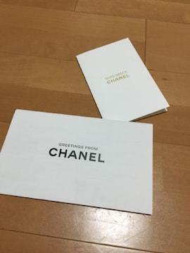 CHANEL化粧品  2019カタログ 2セット