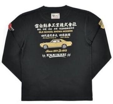 新作/カミナリ雷/ロンT/230グロリア/黒/XL/KMLT-71/エフ商会/テッドマン/東洋